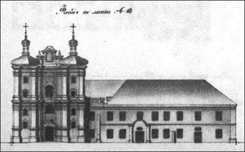 klasztor kiedyś